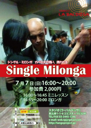 Single Milonga.jpg
